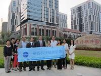 Xiamen Visit
