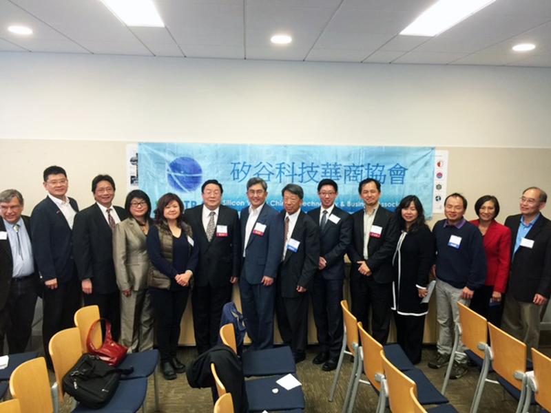 2015 SVCTBA IoT Forum @IBM Innovation Center