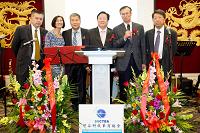 SVCTBA President Inauguration (20141024)
